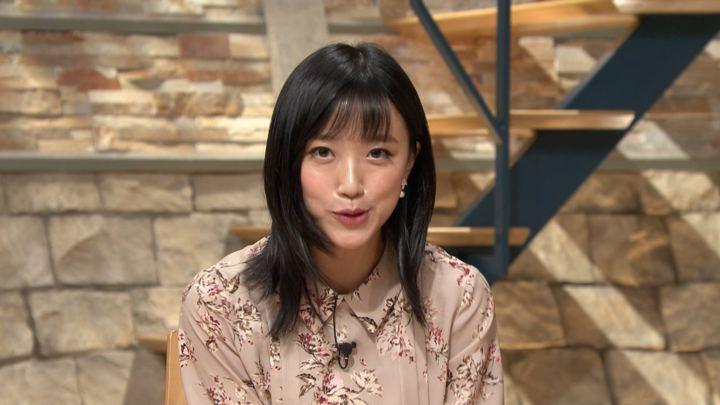 2019年09月26日竹内由恵の画像22枚目
