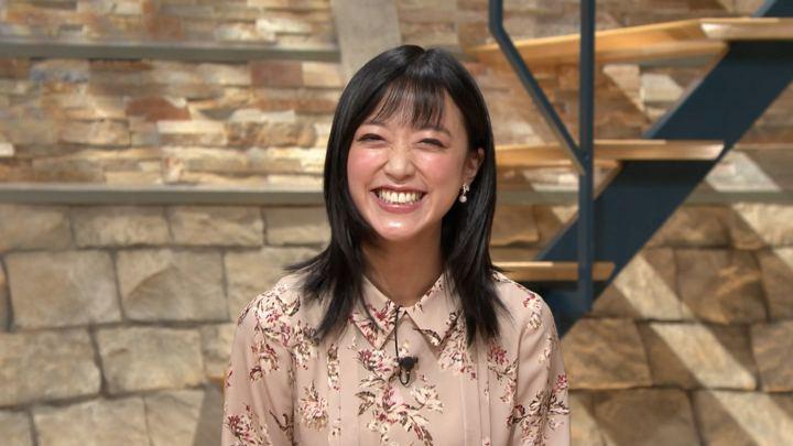 2019年09月26日竹内由恵の画像29枚目