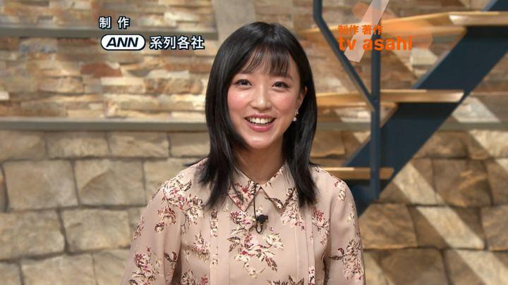 2019年09月26日竹内由恵の画像30枚目