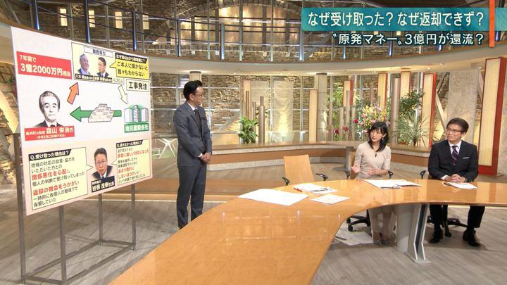 2019年09月27日竹内由恵の画像04枚目