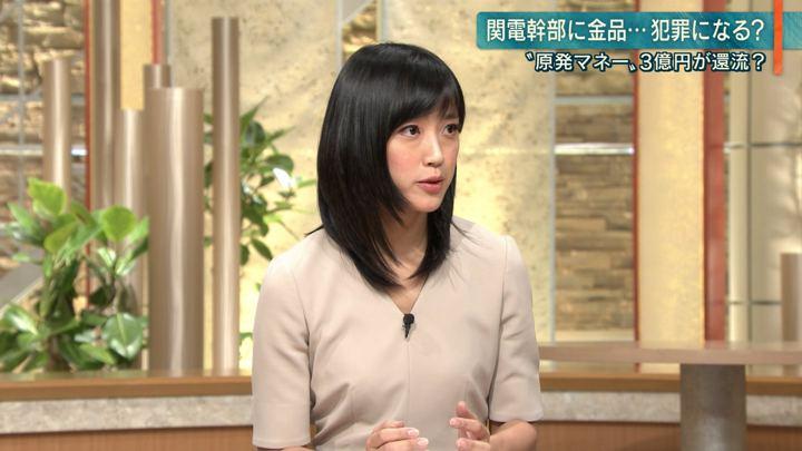 2019年09月27日竹内由恵の画像06枚目