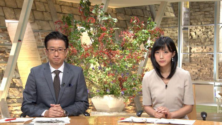 2019年09月27日竹内由恵の画像09枚目