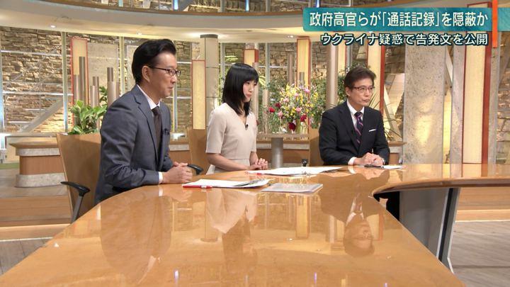 2019年09月27日竹内由恵の画像10枚目