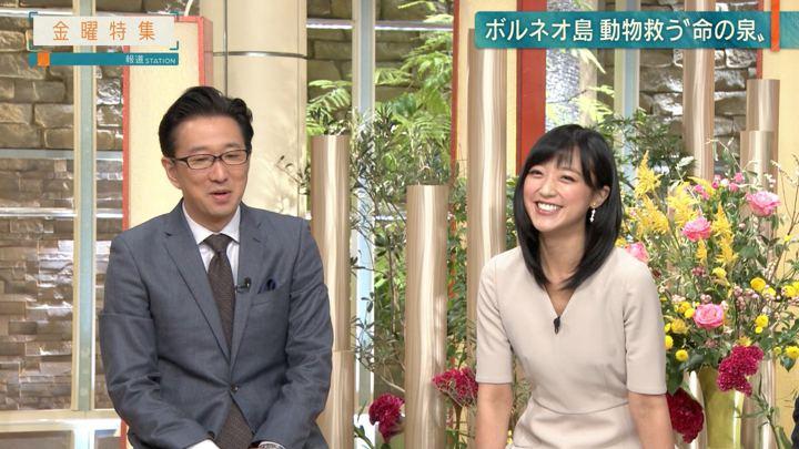 2019年09月27日竹内由恵の画像18枚目