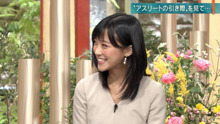 2019年09月27日竹内由恵の画像24枚目