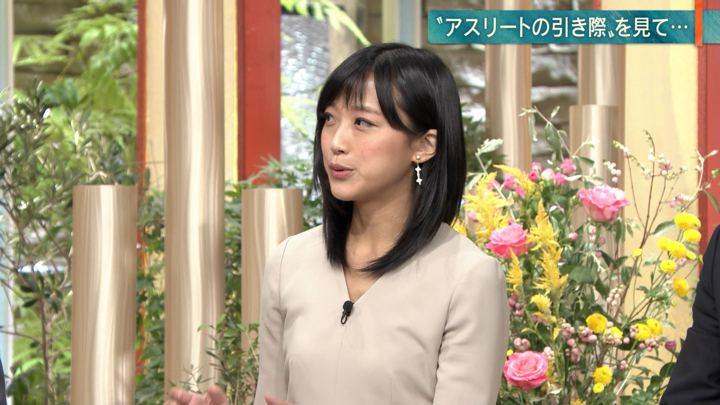 2019年09月27日竹内由恵の画像26枚目