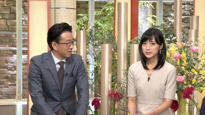 2019年09月27日竹内由恵の画像28枚目