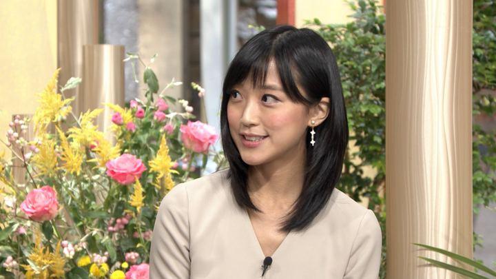 2019年09月27日竹内由恵の画像29枚目