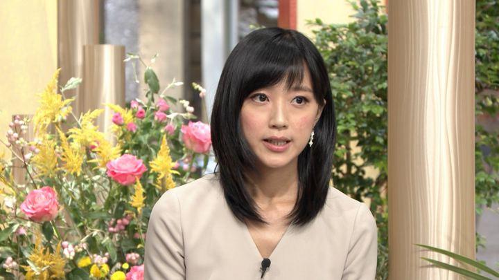 2019年09月27日竹内由恵の画像31枚目