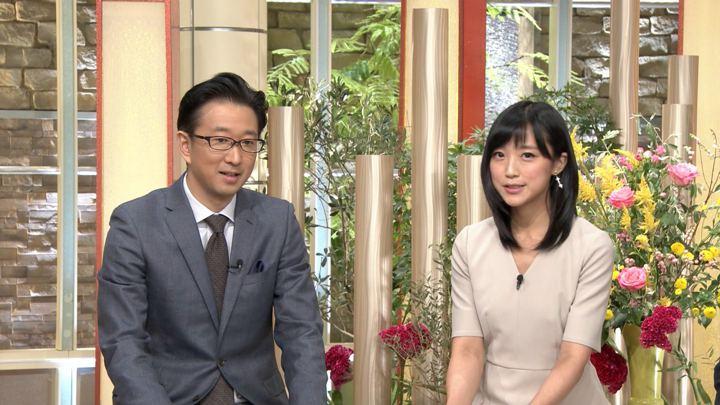 2019年09月27日竹内由恵の画像36枚目