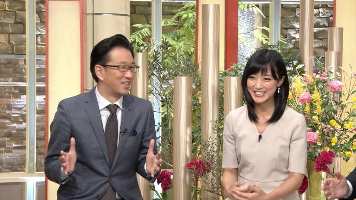 2019年09月27日竹内由恵の画像40枚目