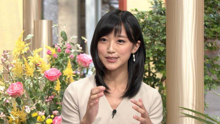 2019年09月27日竹内由恵の画像43枚目