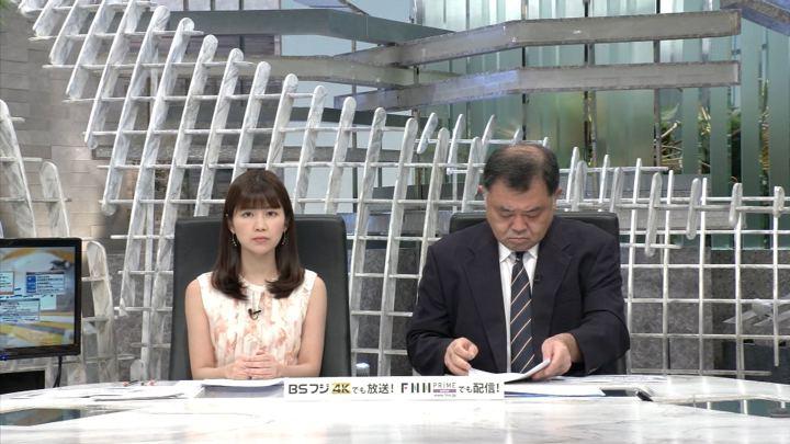 2019年09月02日竹内友佳の画像01枚目