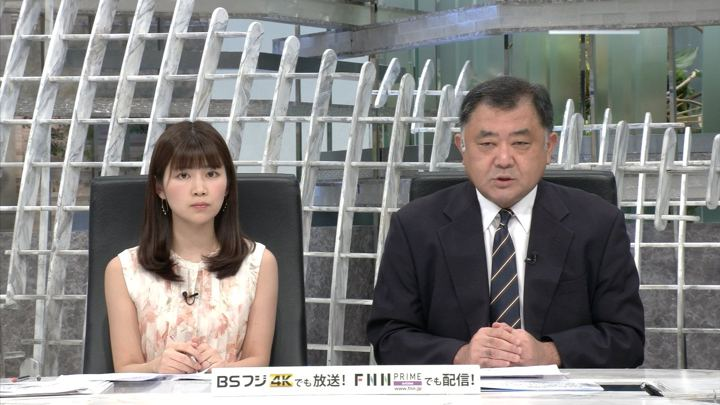 2019年09月02日竹内友佳の画像02枚目