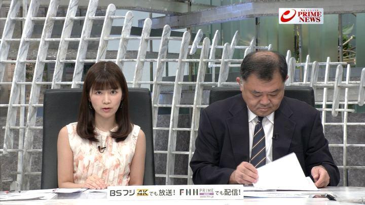 2019年09月02日竹内友佳の画像03枚目