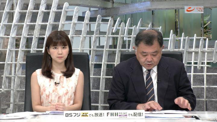 2019年09月02日竹内友佳の画像04枚目