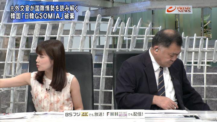 2019年09月02日竹内友佳の画像05枚目