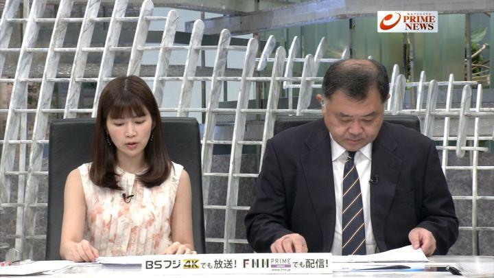 2019年09月02日竹内友佳の画像07枚目