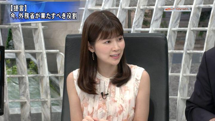 2019年09月02日竹内友佳の画像08枚目