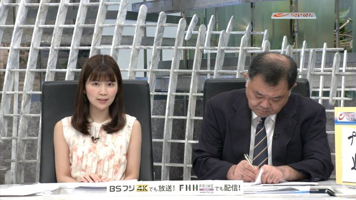 2019年09月02日竹内友佳の画像10枚目