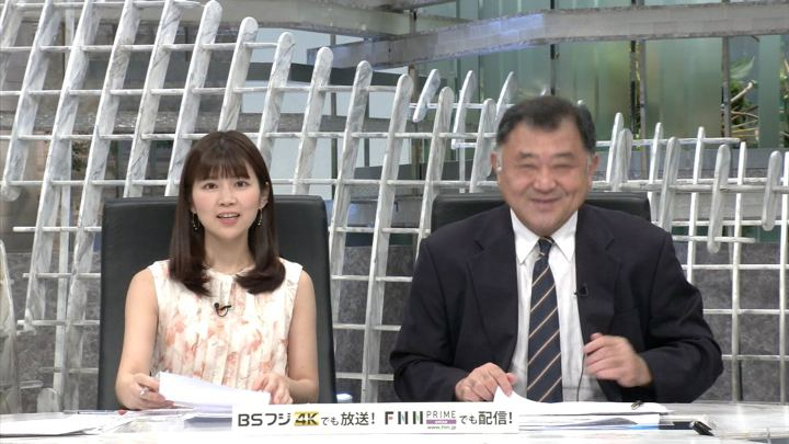 2019年09月02日竹内友佳の画像11枚目