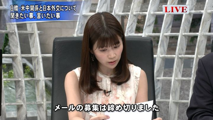 2019年09月02日竹内友佳の画像12枚目