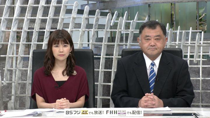 2019年09月03日竹内友佳の画像01枚目