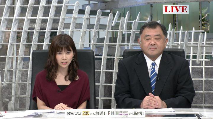 2019年09月03日竹内友佳の画像02枚目
