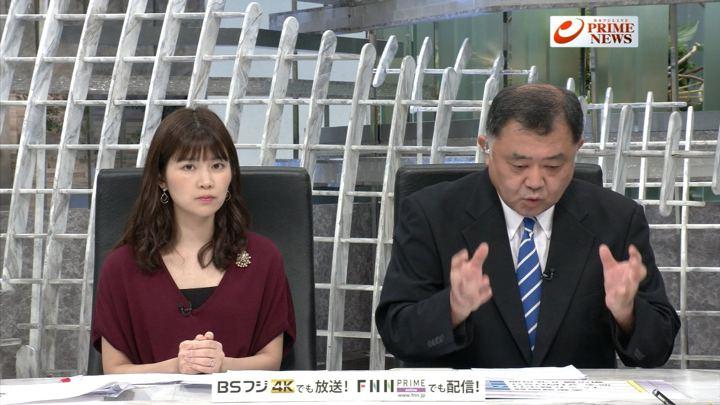 2019年09月03日竹内友佳の画像03枚目
