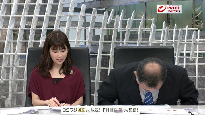 2019年09月03日竹内友佳の画像04枚目