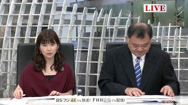 2019年09月03日竹内友佳の画像06枚目