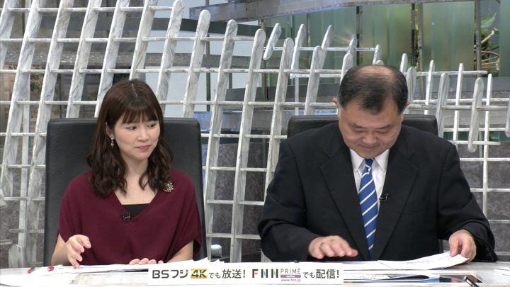 2019年09月03日竹内友佳の画像07枚目