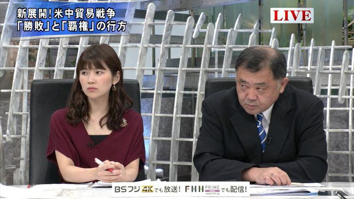 2019年09月03日竹内友佳の画像08枚目