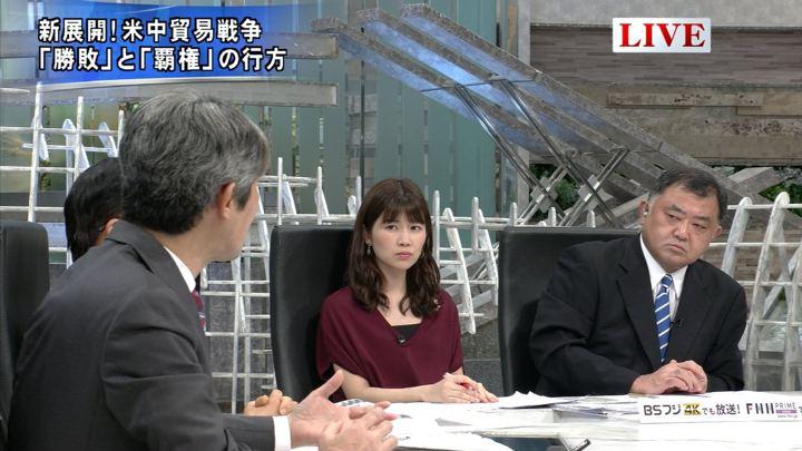 2019年09月03日竹内友佳の画像09枚目
