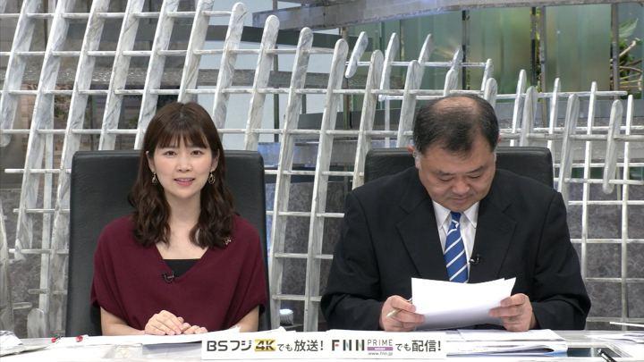 2019年09月03日竹内友佳の画像11枚目