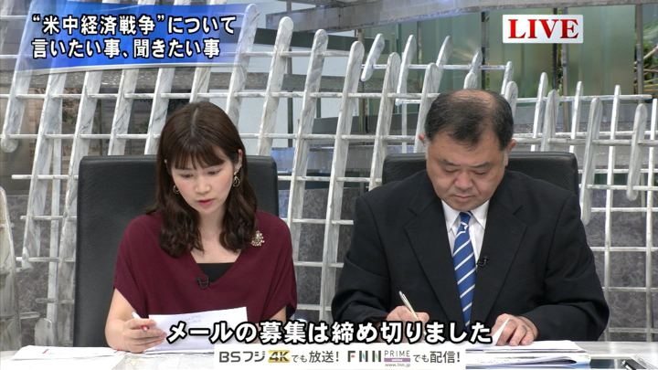 2019年09月03日竹内友佳の画像12枚目