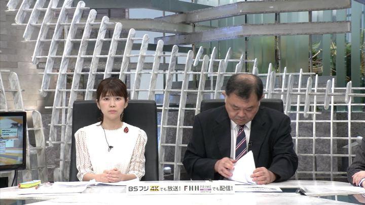 2019年09月04日竹内友佳の画像01枚目