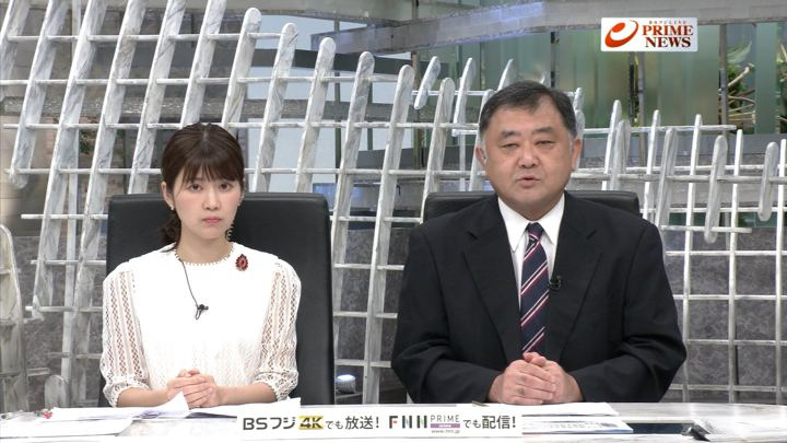 2019年09月04日竹内友佳の画像02枚目