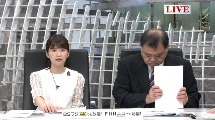 2019年09月04日竹内友佳の画像03枚目