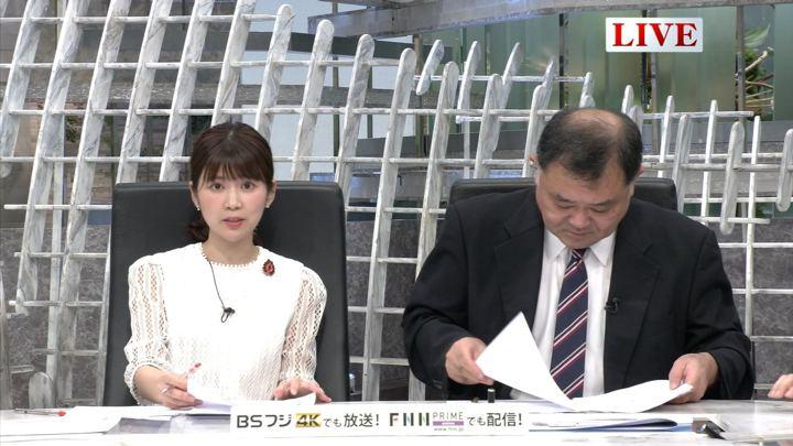 2019年09月04日竹内友佳の画像04枚目