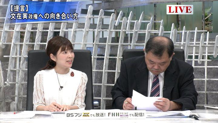 2019年09月04日竹内友佳の画像05枚目
