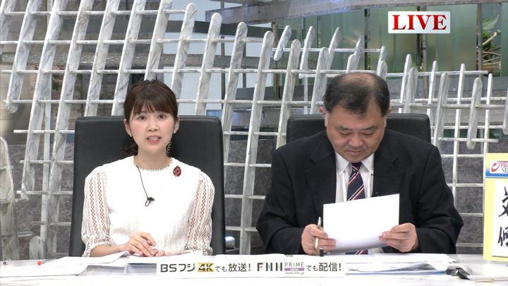 2019年09月04日竹内友佳の画像06枚目