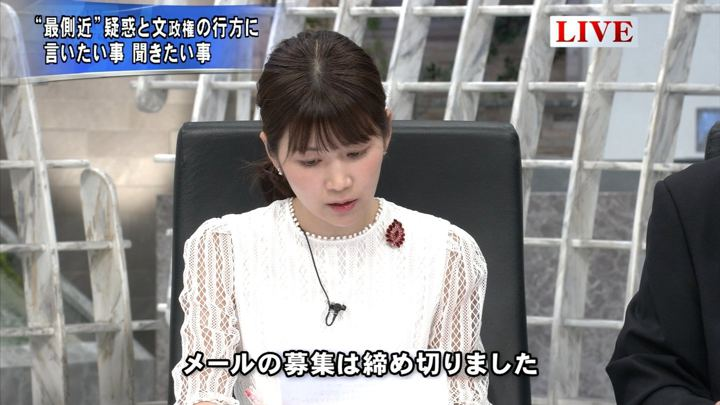 2019年09月04日竹内友佳の画像07枚目