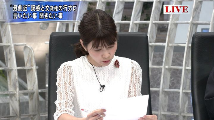 2019年09月04日竹内友佳の画像08枚目