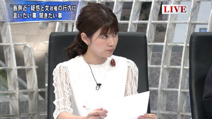 2019年09月04日竹内友佳の画像09枚目