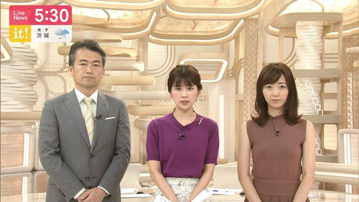 2019年09月07日竹内友佳の画像01枚目