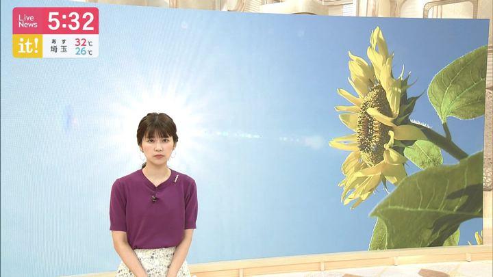 2019年09月07日竹内友佳の画像02枚目
