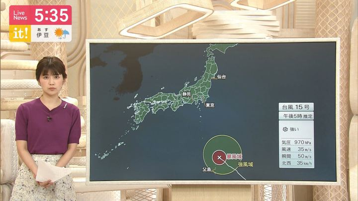 2019年09月07日竹内友佳の画像03枚目