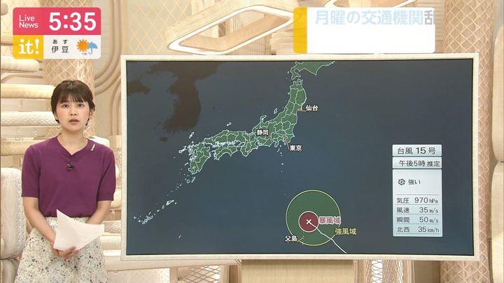2019年09月07日竹内友佳の画像04枚目