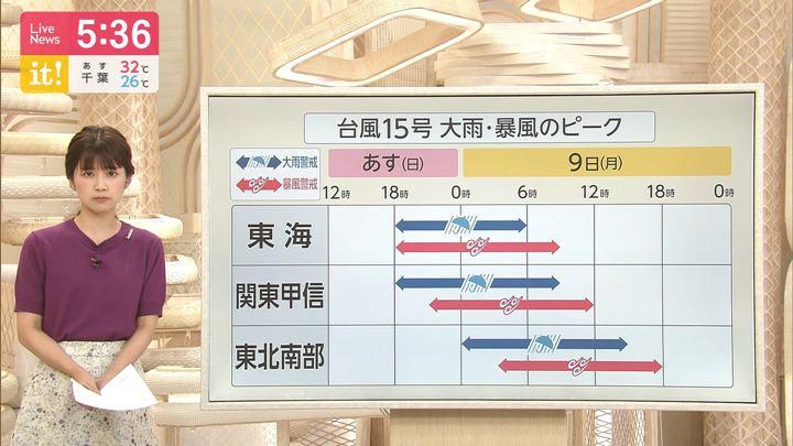 2019年09月07日竹内友佳の画像05枚目